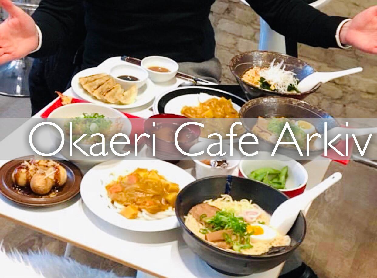 Menu – what we offered【Okaeri Café Arkiv/Archives  2018-2020】