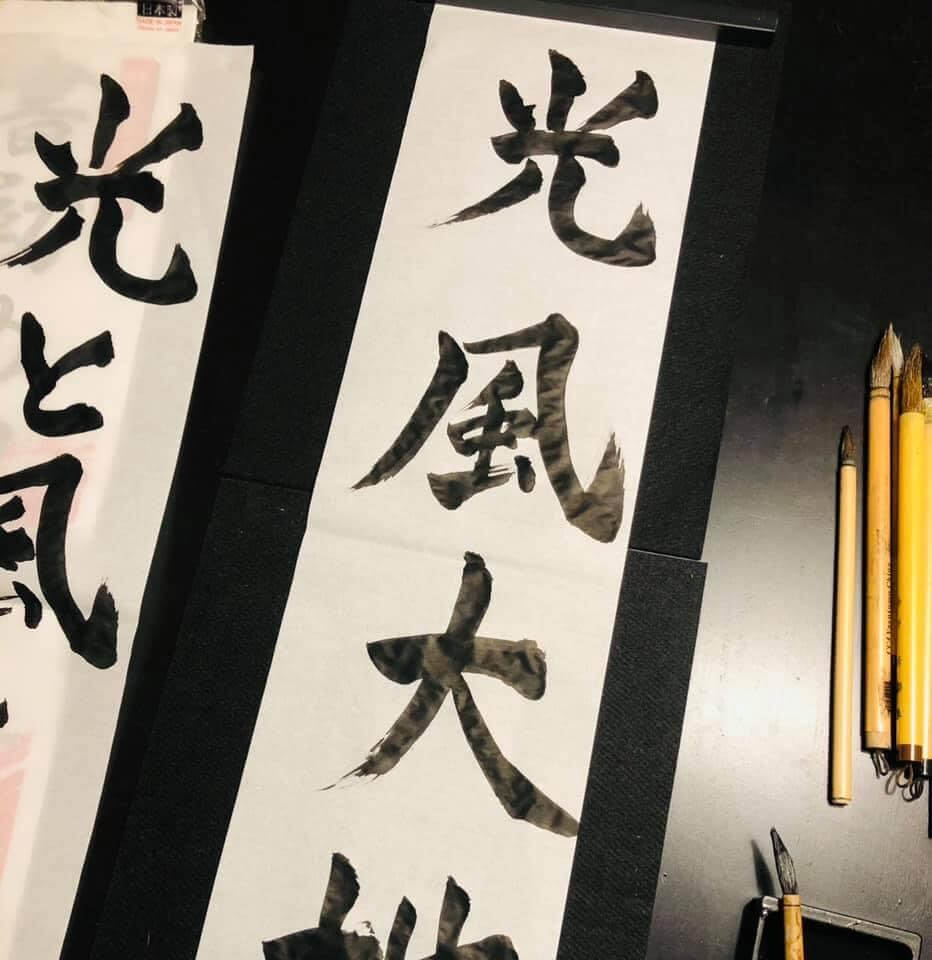 Kakizome : shodo at the new year
